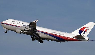 Black Boxes Flight MH17 passed to UK Air Accidents Investigation Branch forensic analysis